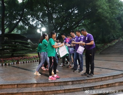 Hyatt Regency Chongqing 2.jpg