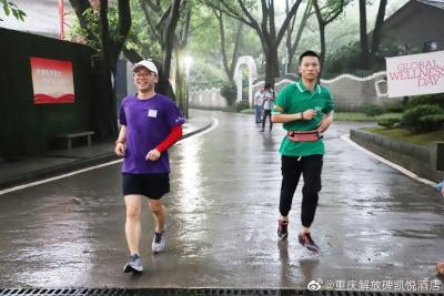 Hyatt Regency Chongqing 3.jpg