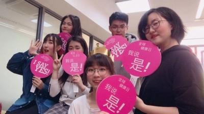 Shanghai Foreign Language School 2.jpg