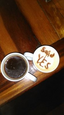 Cafe FRB2016.jpg