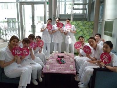 Kozu Beauty College.jpg