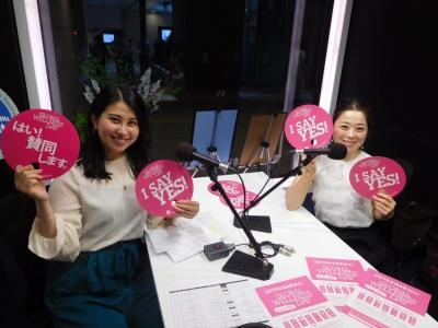 Radio Chuo FM.jpg