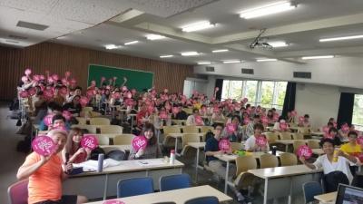 Ryukyu University.jpg