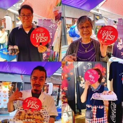 Yanoya Rice Ball Shop1.jpg