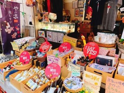 Yanoya Rice Ball Shop3.jpg
