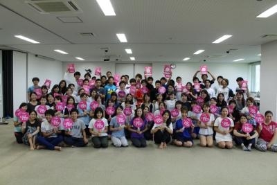Ryukyu University_002.JPG