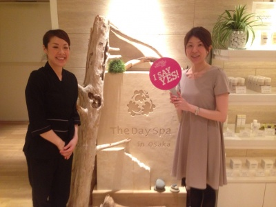 The Day Spa Osaka_003.jpg