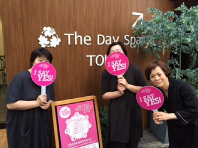 The Day Spa Tokyo.JPG