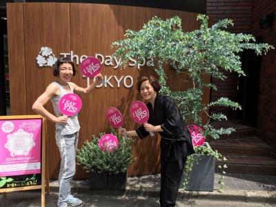 The Day Spa Tokyo_001.JPG