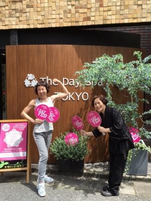 The Day Spa Tokyo_002.JPG