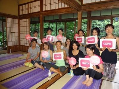Photo Yoga traditional Japanese house Iida group GWD June 2015.jpg