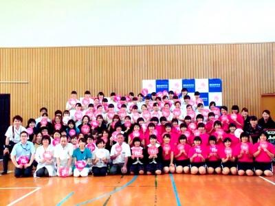 Ryuo High 11.JPG