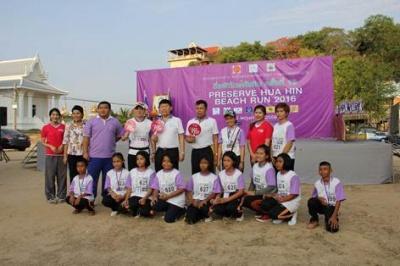 Thai 3.jpg