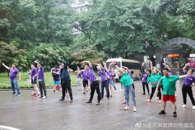 Hyatt Regency Chongqing 5.jpg