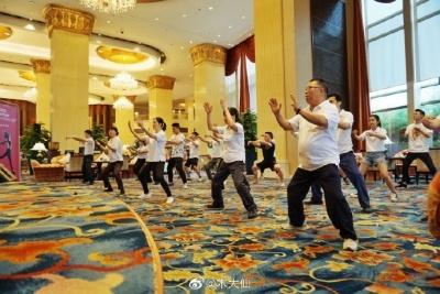 Shangri-La. Fuzhou 2.jpg