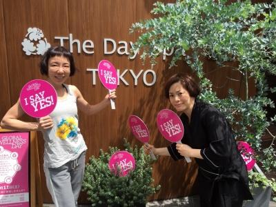 The Day Spa Tokyo_003.JPG