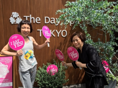 The Day Spa Tokyo_004.JPG
