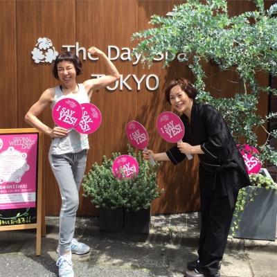 The Day Spa Tokyo_005.JPG